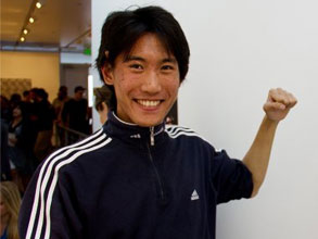 Peter Lu